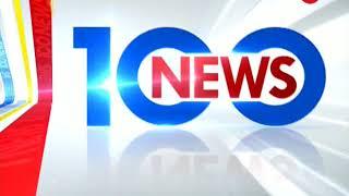 News 100: Husband kills wife on suspicion of affair in UP's Saharanpur - ZEENEWS