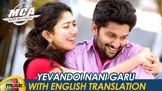 Yevandoi Nani Garu Video Song with English Translation | MCA Movie Songs | Nani | Sai Pallavi | DSP - MANGOMUSIC