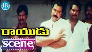 Rayudu Movie Scenes - Mohan Babu Fighting With Goons || Prathyusha || Rachana - IDREAMMOVIES