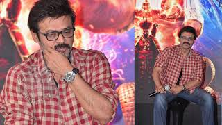 Venkatesh & Varun Tej  Fun At Aladdin Movie Press Meet | Aladdin Trailer Launch - RAJSHRITELUGU