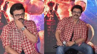 Venkatesh & Varun Tej  Fun At Aladdin Movie Press Meet   Aladdin Trailer Launch - RAJSHRITELUGU