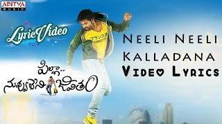 Neeli Neeli Kalladana Video Song With Lyrics II Pilla Nuvvu Leni Jeevitham Songs - ADITYAMUSIC