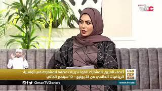 أولمبياد الرياضيات العالمي .. السلطنة تعول على 6 من طلاب مدارسها للمنافسة