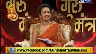 Aaj Ka Rashifal in Hindi |आज का राशिफल | Daily Horoscope | Guru Mantra; Dainik Rashifal; 18 Oct 2018 - ITVNEWSINDIA