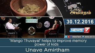 Unave Amirtham 02-01-2017 Nelli Podi – The Best Anti-Aging Secret – NEWS 7 TAMIL Show