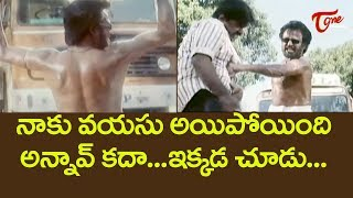 Super Star Rajanikanth Ultimate Movie Scene | Narasimha Movie Scenes | TeluguOne - TELUGUONE