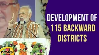 PM Modi Speech on BJP Approach For Development Of 115 Backward Districts Of The Country | Mango News - MANGONEWS