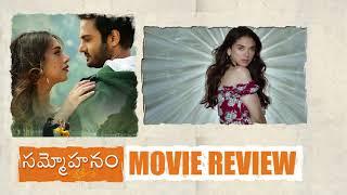 Sammohanam Movie Review | Sudheer Babu | Aditi Rao Hydari | Mohan Krishna Indraganti | #Sammohanam - IGTELUGU