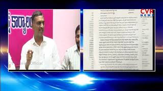 TRS Leader Harish Rao Open Letter To Uttam Kumar Reddy on TDP Alliance | CVR News - CVRNEWSOFFICIAL