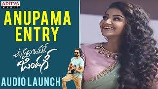 Anupama  Entry || Vunnadhi Okate Zindagi Audio Launch | Ram, Anupama, Lavanya, DSP - ADITYAMUSIC