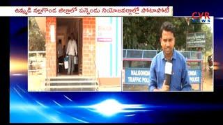 All Arrangements sets for Vote Counting in Nalgonda District | CVR News - CVRNEWSOFFICIAL