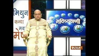 Bhavishyavani   21st February, 2018 ( full ) - INDIATV