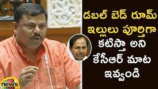 BJP MLA Raja Singh Speech About Osmania Hospital And Double Bedroom Houses | Telangana Assembly - MANGONEWS