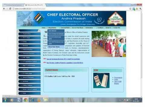 voter id card status  voter id card search  ap voter list ap andhrapradesh ceoandhra.nic.in