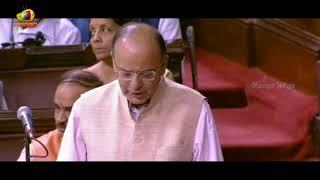Arun Jaitley Welcomes Venkaiah Naidu as Rajya Sabha Honorable Chairman | Mango News - MANGONEWS