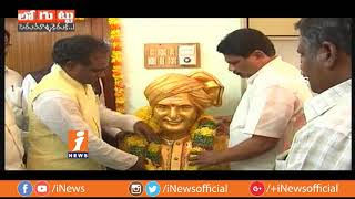 Guntur Mirchi Yard Chairman Selection Turns Headache To TDP High Command | Loguttu | iNews - INEWS