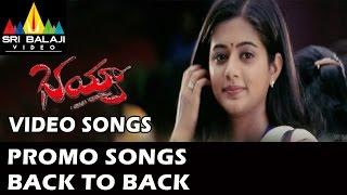 Bhayya Movie Video Songs Back to Back || Vishal, Priyamani - SRIBALAJIMOVIES