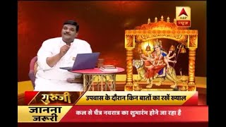 GuruJi with Pawan Sinha: Know the right way of doing fast in Navaratri - ABPNEWSTV