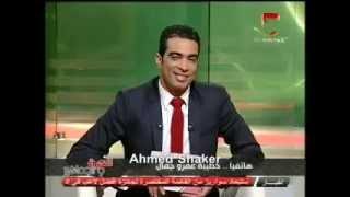 شاهد بالفيديو .. خطيبة عمرو جمال تواسى حبيبها على طريقة