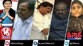 Opposition MLAs - Government should be recognize the T activists - Teenmaar News - 26th Nov 2014 - V6NEWSTELUGU