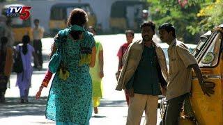 Hyderabad's 'She Teams' to keep eye on eve teasers : TV5 News - TV5NEWSCHANNEL