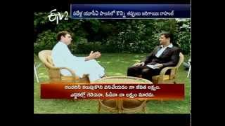 Rahul Gandhi Special Interview - Mahasangramam - Episode 35 - 23rd April - ETV2INDIA