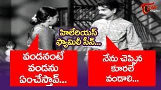 వండనంటే వండను ఏం చేస్తావ్ | Ultimate Movie Scene | TeluguOne - TELUGUONE