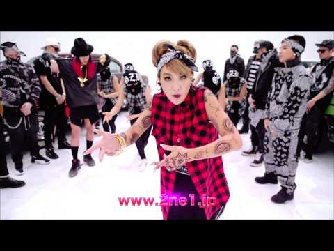 CL - THE BADDEST FEMALE SPOT (In Japan)