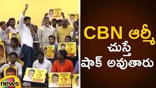 Chandrababu Naidu Huge Craze Among AP Students | Praja Vedika | AP News Updates | Mango News - MANGONEWS