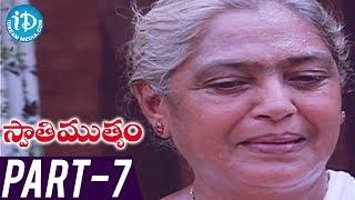 Swati Mutyam Full Movie Parts 7/14 - Kamal Haasan, Radhika - IDREAMMOVIES