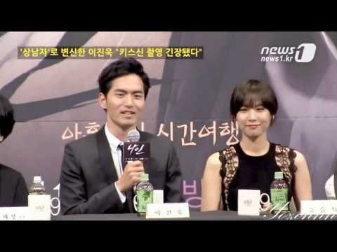 Lee Jin Wook & Jo Yoon Hee (Nine Couple MV Part.2)