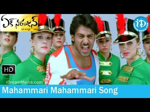 Ek Niranjan Movie Songs - Mahammari Mahammari Song - Prabhas - Kangna Ranaut - Mani Sharma Songs