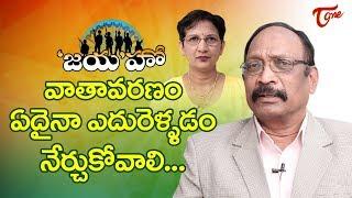 A Salute To Our Soldiers | RJ Jaya | TeluguOne - TELUGUONE