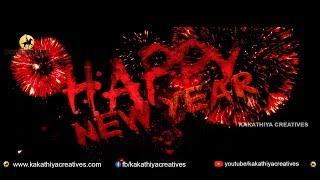 happy new year telugu short film || sanju kalyani || kakathiya creatives - YOUTUBE