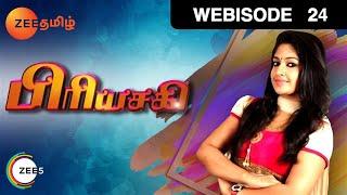 Priyasakhi : Episode 24 - 9th July 2015