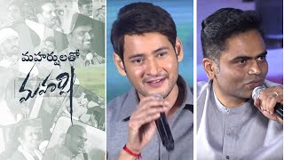 Maharshulatho Maharshi - Interview with Farmers | Mahesh Babu, Vamshi Paidipally - DILRAJU