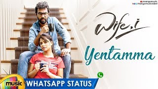 Yentamma Song WhatsApp Status | Wife, I Movie | Abhishek Reddy | Gunnjan | GSSP Kalyan | Mango Music - MANGOMUSIC