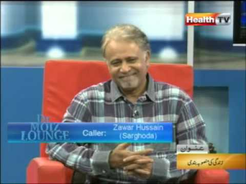 ''Dr Moiz Lounge'' Topic : LIFE PLANNING part-2/4 (05-SEP-12) Health TV