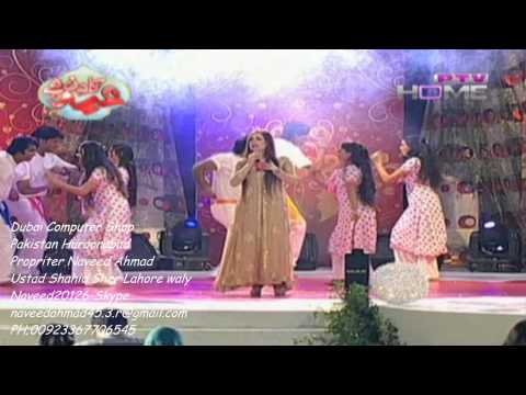 Shahida mini tv eid  program HD1080p 2014 00923367706545