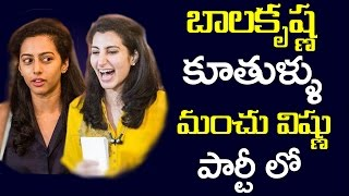 Balakrishna Daughters Brahmani and Celebs in Manchu Vishnu-Veronica's Halloween Party