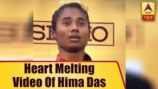 This Video Of Hima Das Crying During National Anthem Will Melt Your Heart | ABP News - ABPNEWSTV