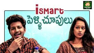 Ismart Pelli Choopulu || Avinash Varanasi || Istha Dicha - YOUTUBE