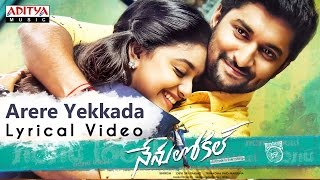 Arere Yekkada Full Song with English Lyrics|Nenu Local Songs|Nani, Keerthy Suresh|Devi Sri Prasad - ADITYAMUSIC
