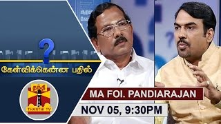 Exclusive Interview with Ma Foi K. Pandiarajan – Minister for School Education and Sports and Youth Welfare – Kelvikku Enna Bathil 05-11-2016 – Thanthi TV Show Kelvikkenna Bathil