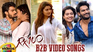 RX100 Movie BACK To BACK Video Songs | Kartikeya | Payal Rajput | Rao Ramesh | Mango Videos - MANGOVIDEOS