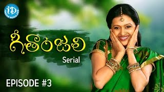 Suma's Geethanjali Serial - Epi #3 | First Telugu Serial Completely Shot In USA - Only On iDream - IDREAMMOVIES
