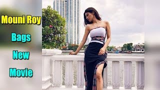 Mouni Roy to play wife in her NEW MOVIE - ABPNEWSTV