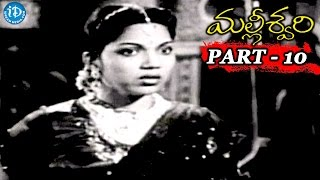 Malleswari Full Movie Parts 10/14 || NTR, Bhanumathi Ramakrishna, Vangara - IDREAMMOVIES