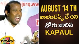 KA Paul Tongue Slips As August 14th Valentines Day | KA Paul Latest Press Meet | Mango News - MANGONEWS