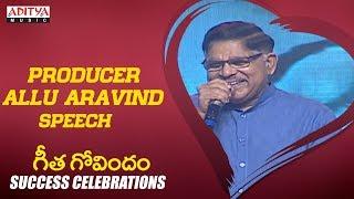Producer Allu Aravind Speech @ Geetha Govindam Success Celebrations || Vijay Devarakonda, Rashmika - ADITYAMUSIC